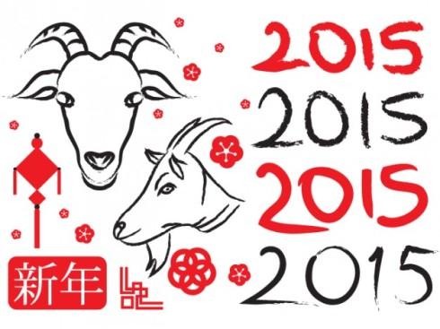 het-jaar-van-de-geit