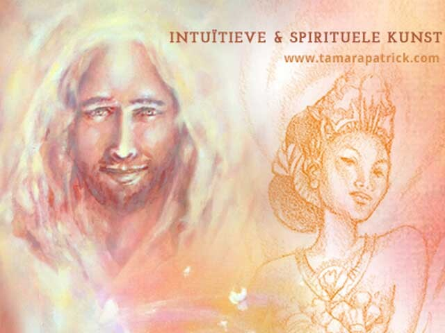 Spirituele gaven