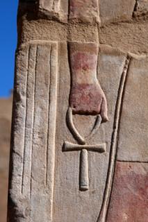 Het oude Egyptische symbool van 'de Ank'
